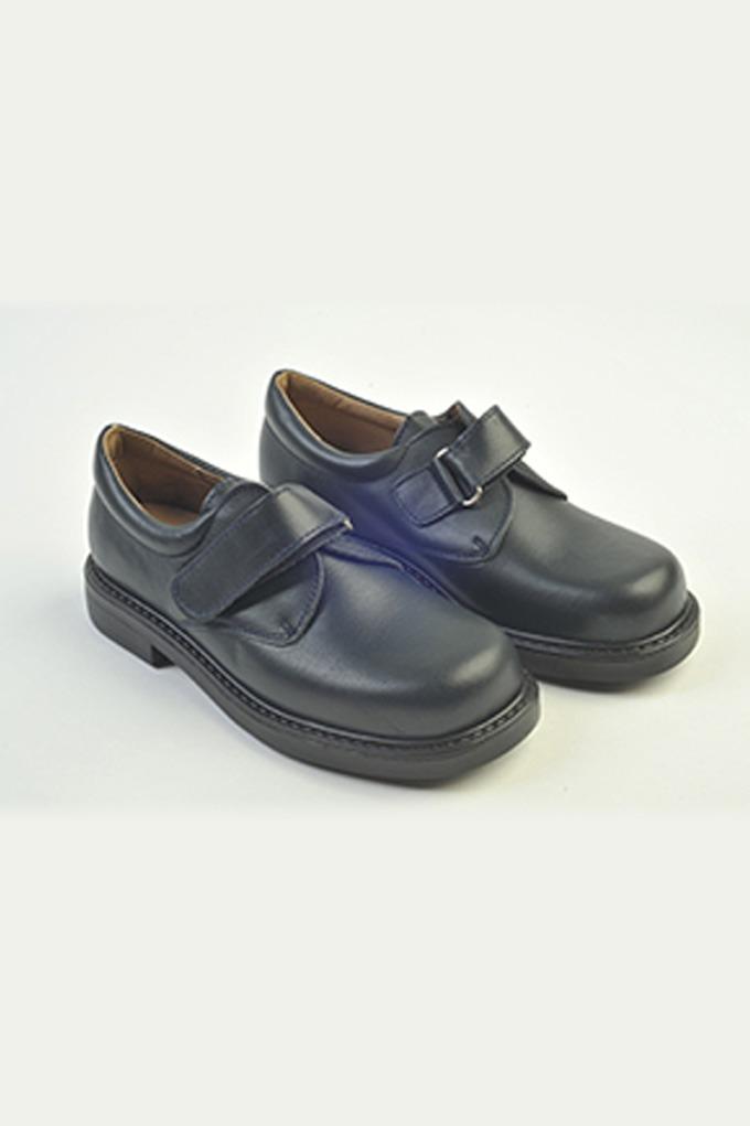 Zapatos escolares negros